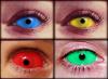 Цветные склеры